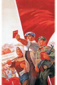 Old Communist Propaganda